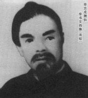 Picture of Li Su-Wen